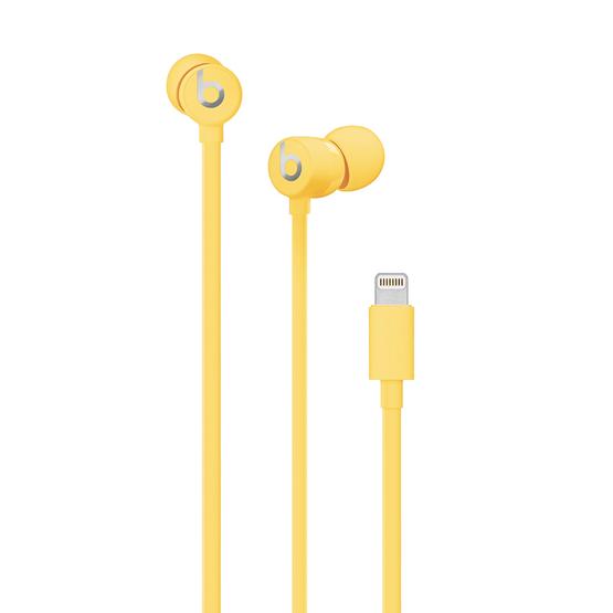 Beats Urbeats 3 Lightning - Yellow